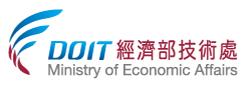 經濟部技術處
